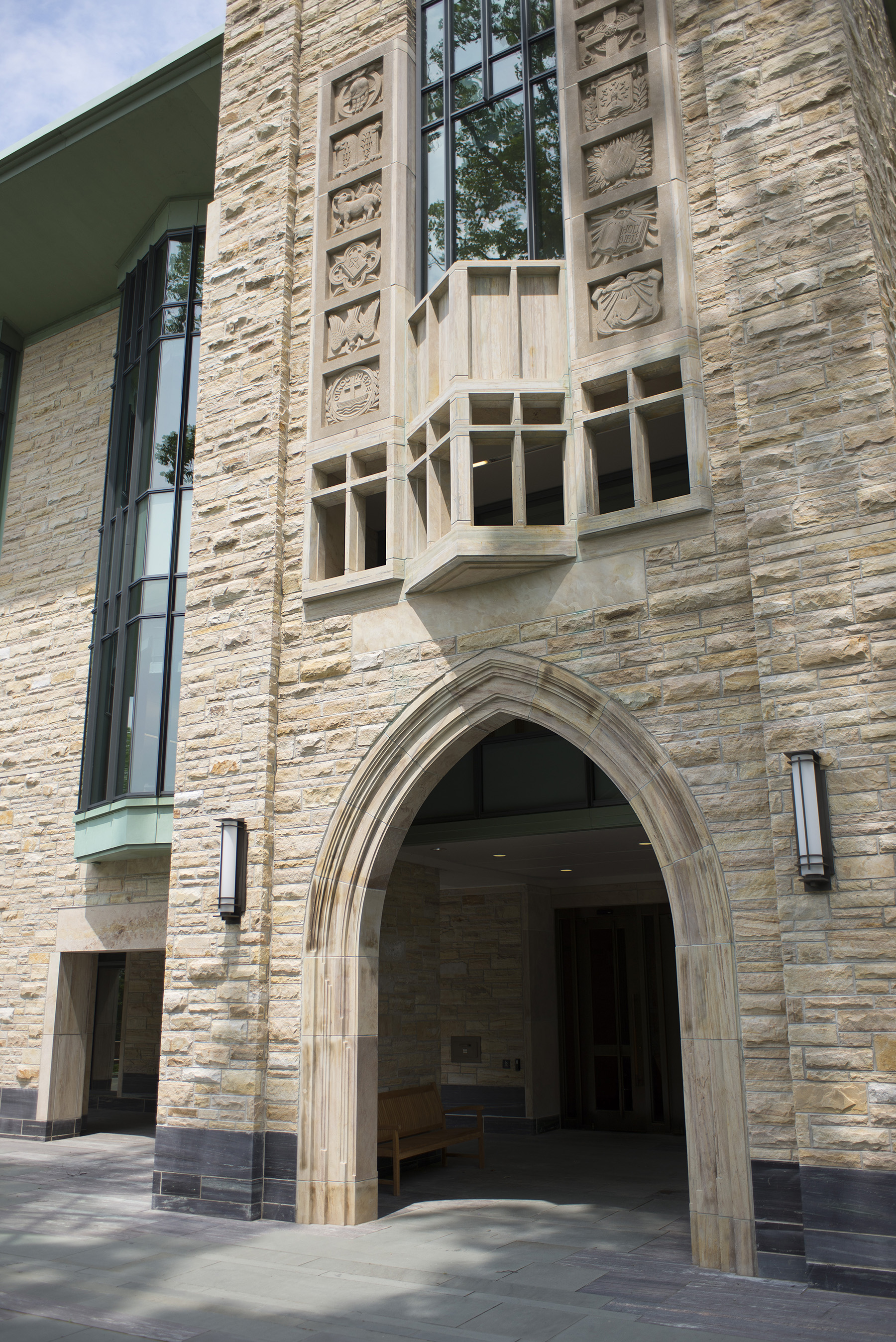 princeton stone arch entrance