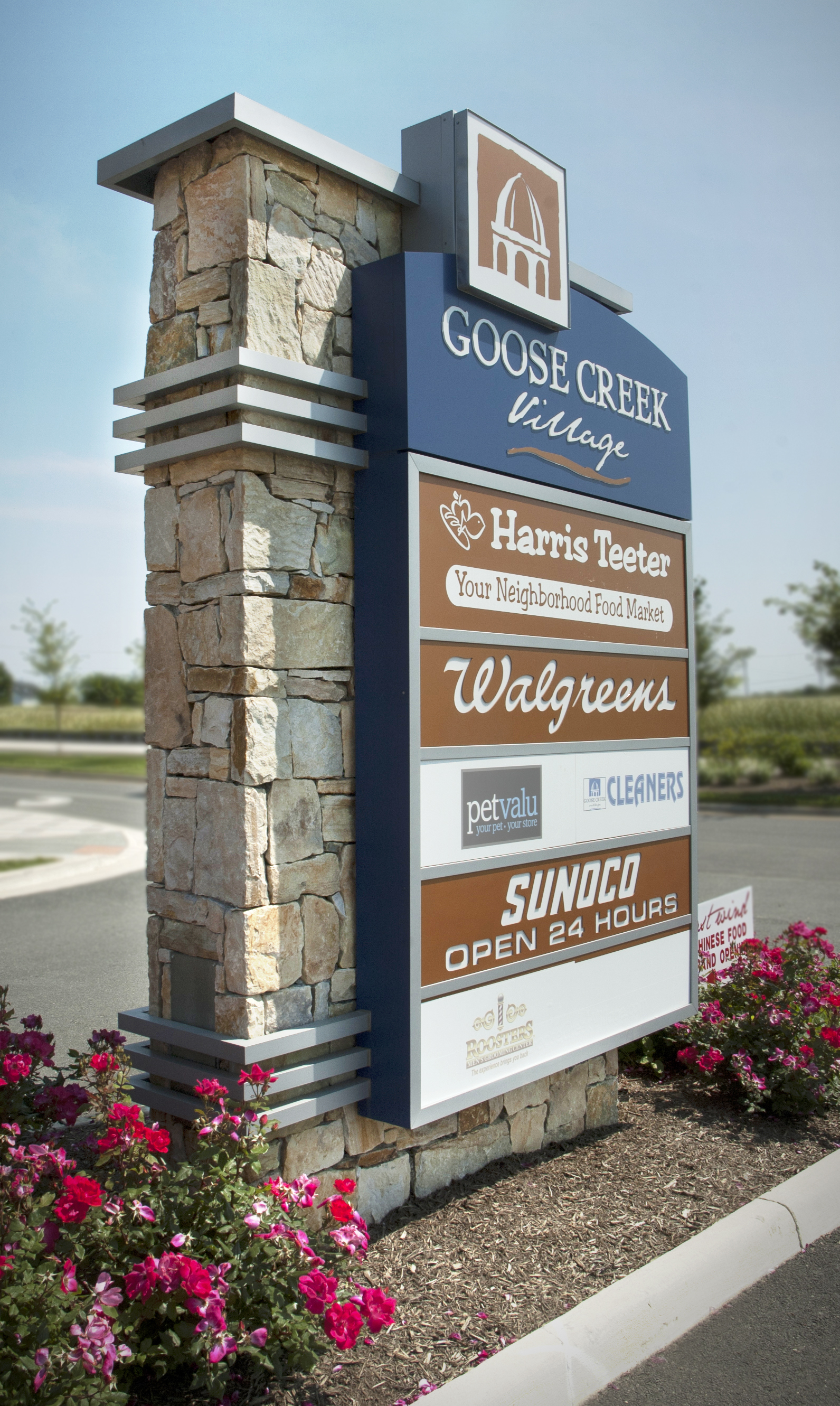 goose creek village entrance sign